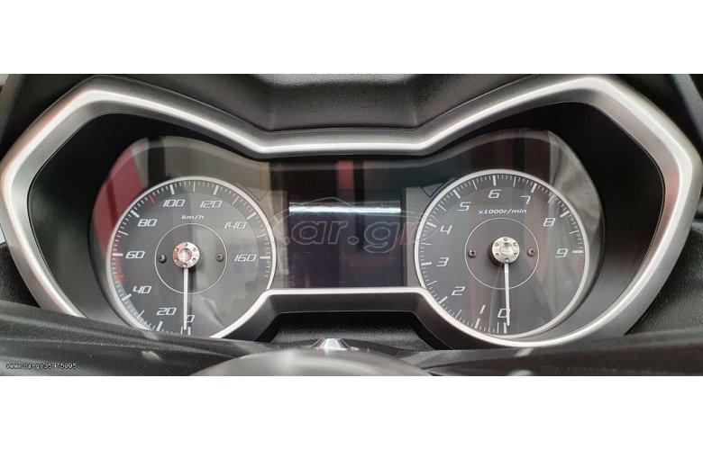 Yamaha X-Max 300 '18