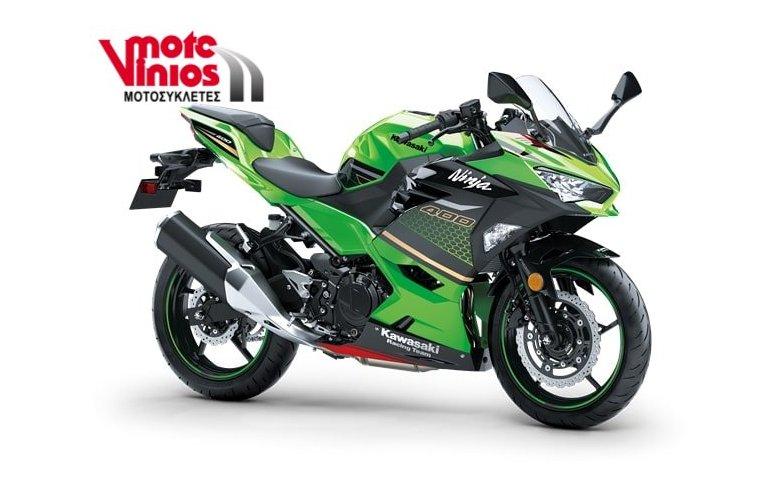 Kawasaki Ninja 400 TRK