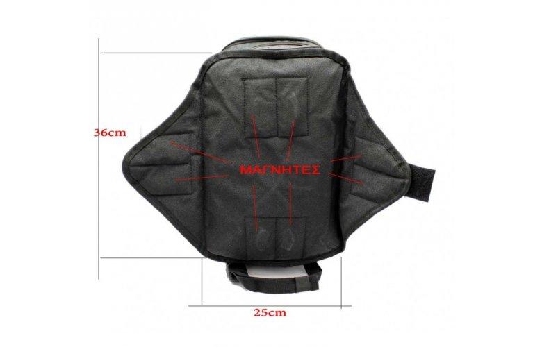 Μαγνητική Tank Bag AGVpro RIDE
