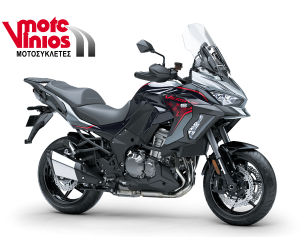 Kawasaki Versys 1000 Abs Special