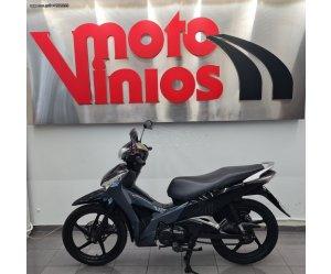 Honda Supra 125 X 2016
