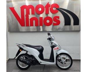Honda Vision 110 '17