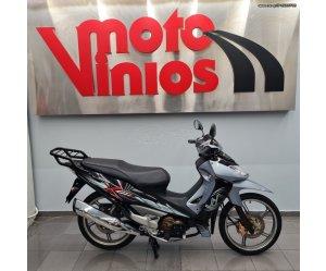 Modenas X-CITE '10