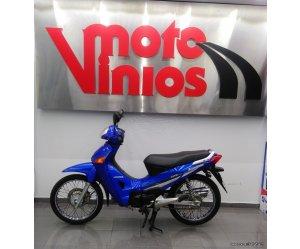 Honda ANF 125 Innova 2004