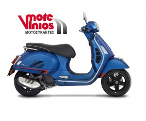 VESPA GTS 300 SUPERSPORT με ABS & ASR