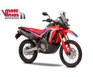 HONDA CRF 300 L RALLY