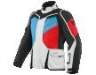 ΑΔΙΑΒΡΟΧΟ ΜΠΟΥΦΑΝ DAINESE D-EXPLORER 2 Glacier-Gray/Blue/Lava-Red/Black
